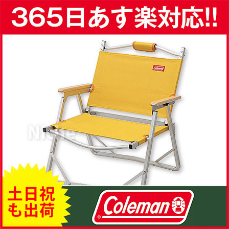 Coleman Coleman Compact Folding Chair (yellow) [2000010508] [chairs Outdoor Chairs  Chairs
