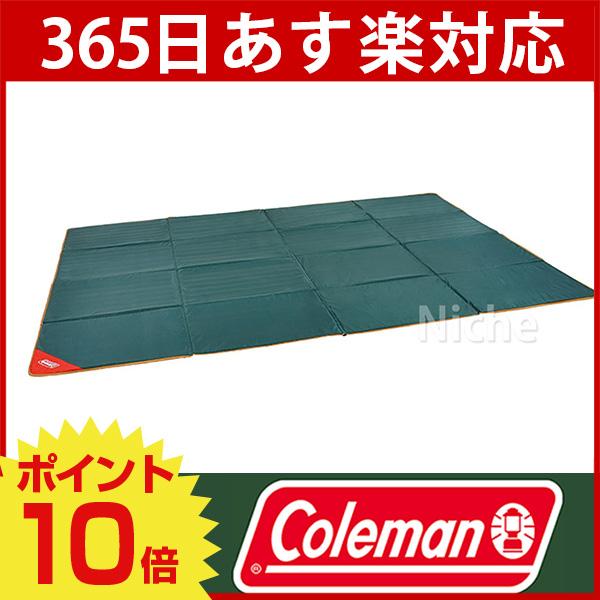 コールマン フォールディングテントマット /300 2000017145 [P10] あす楽 キャンプ用品