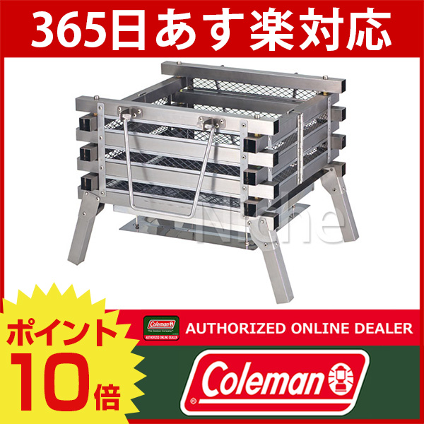 Coleman stainless fireplace 3 [2000023233] and [P10]