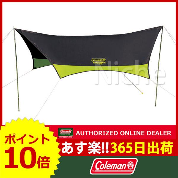 コールマン ヘキサライトII 2000028618 [P10] あす楽 キャンプ用品