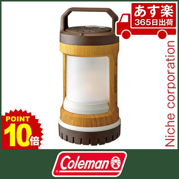コールマン バッテリーロック USBリチャージャブルランタン (ナチュラルウッド) 2000031277 [P10] あす楽 キャンプ用品