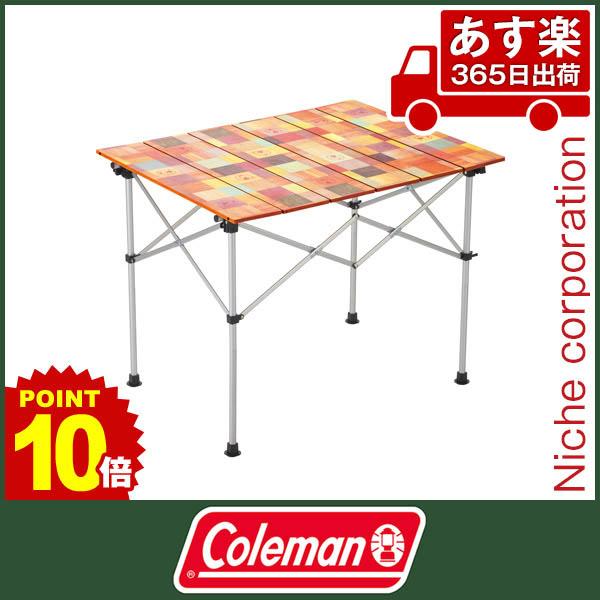 コールマン ナチュラルモザイク ロールテーブル/90 2000031292 [P10] あす楽 キャンプ用品