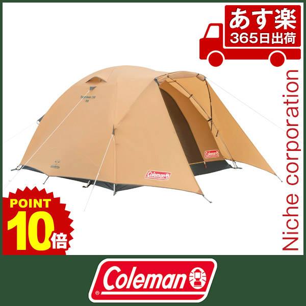 コールマン タフドーム/240 2000031569 [P10] テント あす楽 キャンプ用品