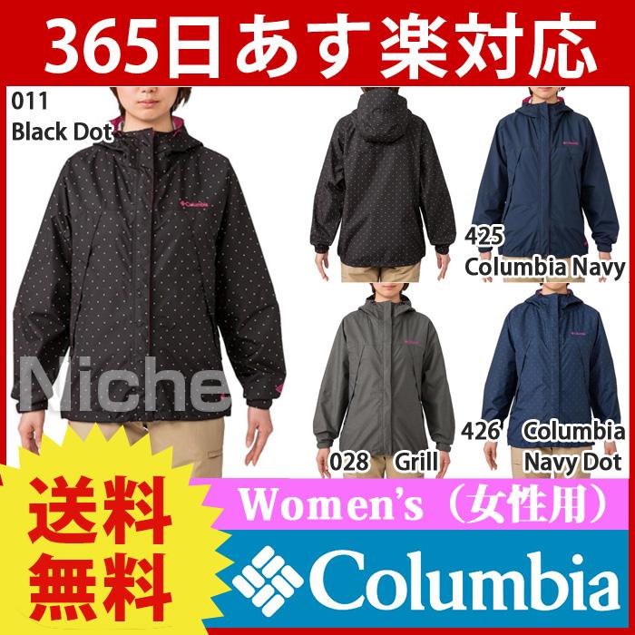 コロンビア ウィメンズワバシュジャケット 女性用[PL2044]Women's Wabash Jacket[ジャケット 防水 多機能 ウィメンズ レディースcolumbia][nocu][あす楽]
