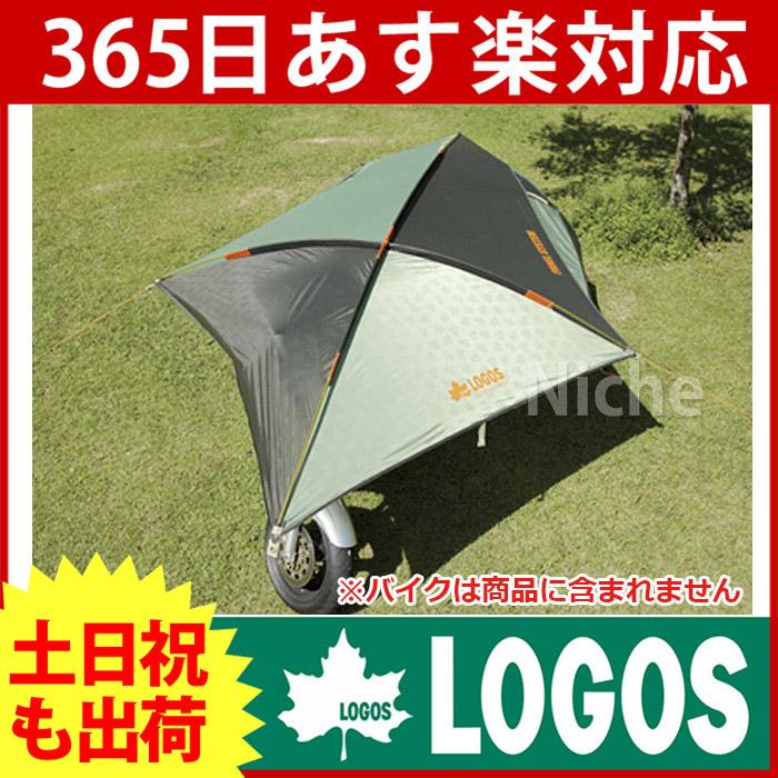 ロゴス neos ダイヤパネルタープ 71808011 LOGOS ロゴス TX あす楽 nocu キャンプ用品