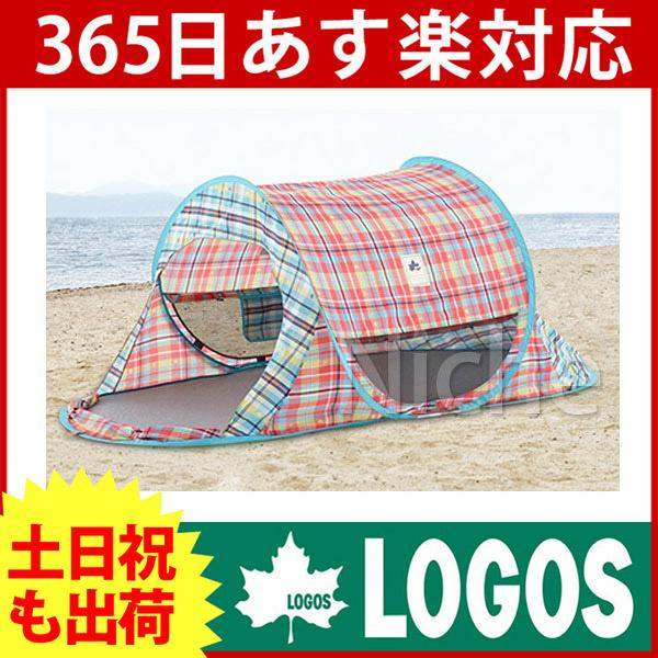 ロゴス チェッカー ポップフルシェルター 71809010 [P10] あす楽 キャンプ用品