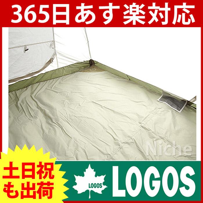 ロゴス テントぴったり防水マット・WXL 71809606 LOGOS ロゴス TX [P10] あす楽 キャンプ用品
