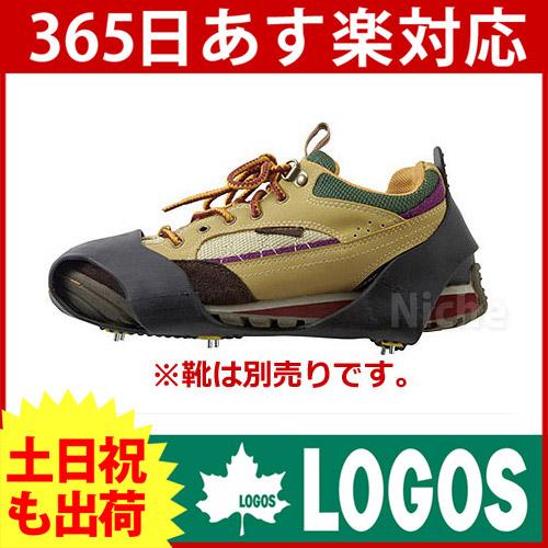 ロゴス スーパーアイスグラバー L 84720041 ロゴス LOGOS [P10] あす楽 キャンプ用品