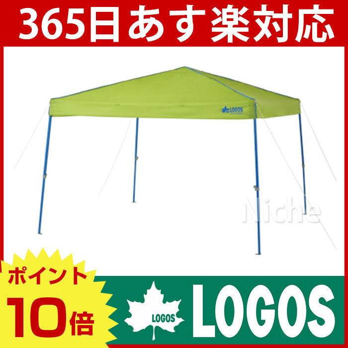 ロゴス Qセットパイピングタープ 300-N 71661007 TX [P10] あす楽 キャンプ用品
