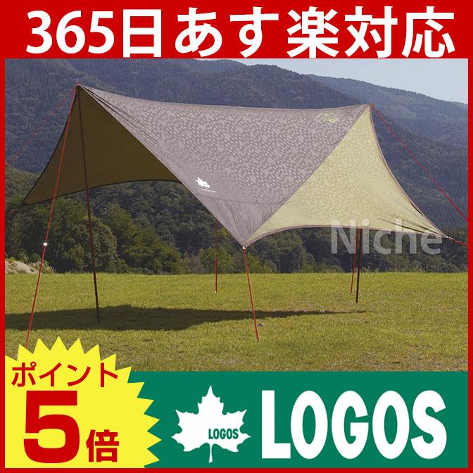 ロゴス プレミアム ヘキサタープ-N 71805511 LOGOS ロゴス タープ [P5] あす楽 キャンプ用品