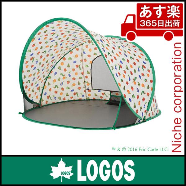 ロゴス はらぺこあおむし ポップアップシェード 86009002 送料無料 キャンプ用品