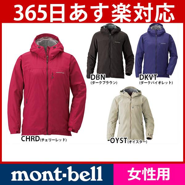 MONT BELL灯外壳风雪大衣Women's#1106510[MONT BELL monntbell mont-bell mon tbell|MONT BELL茄克|MONT BELL风雪大衣][退货交换不可]