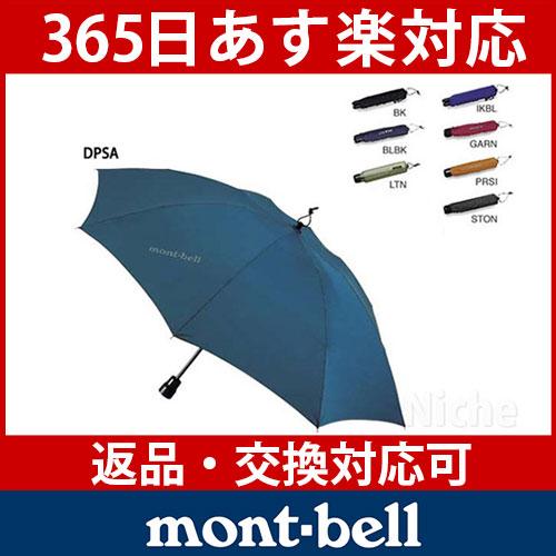 对MONT BELL山间途步伞#1128247mont-bell山女孩子♪MONT BELL伞登山山间途步[nocu][]