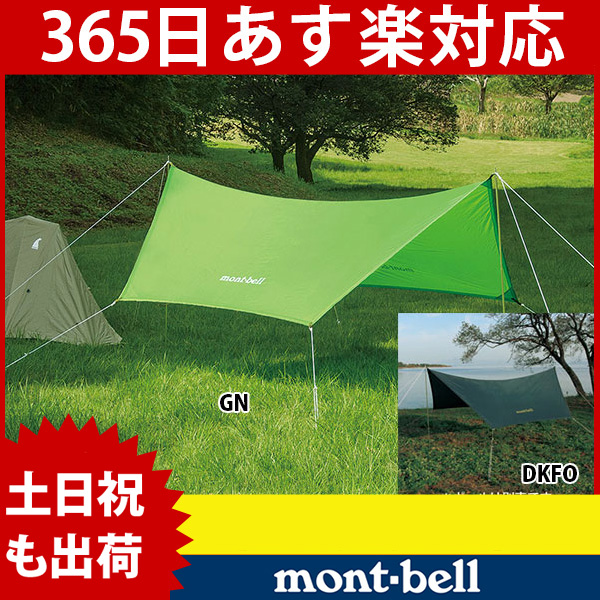 MontBell Minitab HX #1122297 [montbell 蒙特貝爾蒙特貝爾 | 為商隊露營 tarp | MontBell 問題資產救助計畫] [TX]