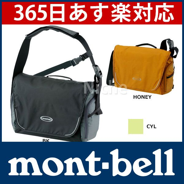 【SALE】 モンベル mont-bell ベビーケア バッグ ショルダー #1123741 [ | モンベル montbell mont-bell [ | モンベル ショルダー ショルダーバッグ | モンベル バッグ | ベビーカー バッグ ][14SScc][TX][あす楽], bookfan 1号店:18ded2a8 --- hortafacil.dominiotemporario.com