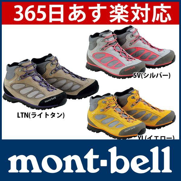 モンベル mont-bell ティトンブーツ Women's #1129326 [モンベル montbell スニーカー 靴 登山][あす楽][nocu]