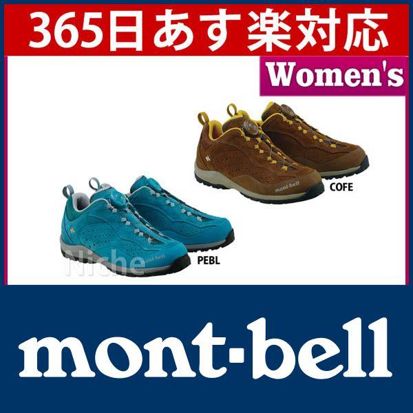 モンベル mont-bell トレールウォーカー Women's #1129360[あす楽]