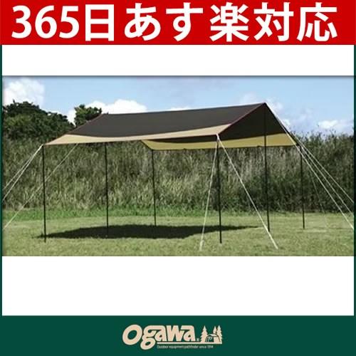小川キャンパル|フィールドタープレクタDX 3334 ogawa campal 小川テント 小川キャンパル [P3] あす楽 キャンプ用品