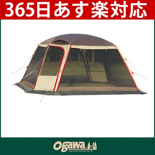 小川キャンパル ドームシェルター ラナ 3353 ogawa campal 小川テント 小川キャンパル [P3] あす楽 キャンプ用品