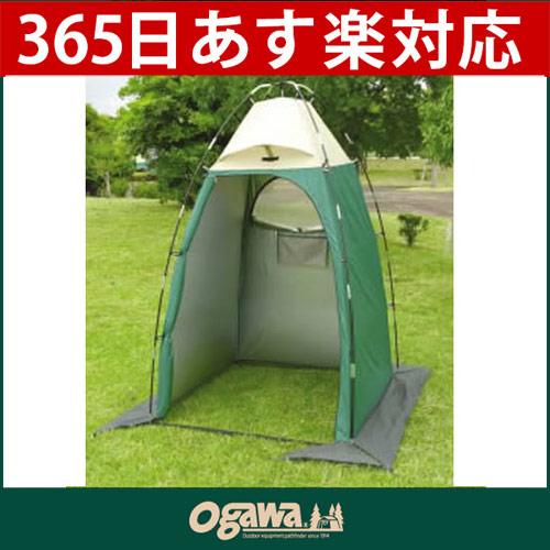 小川キャンパル|プライベートテントST-3 7760 ogawa campal 小川テント 小川キャンパル [P3] あす楽 キャンプ用品