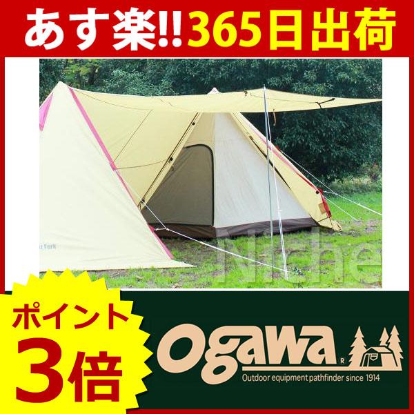 オガワキャンパル テント ツインピルツフォーク (サンド×レッド) [ ][あす楽] 3342 ][P3][ テント 3342 ][あす楽], ロカクーストア。 LOKAKUU STORE:3cac7cb6 --- officewill.xsrv.jp