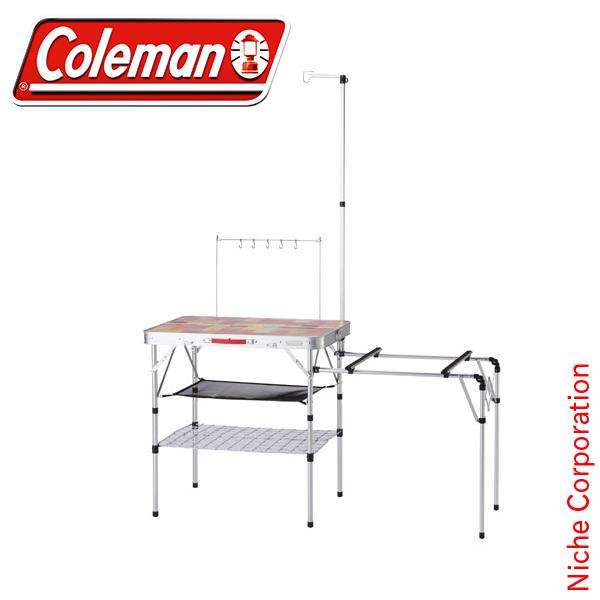 コールマン オールインワン キッチンテーブル 2000031294  キャンプ用品