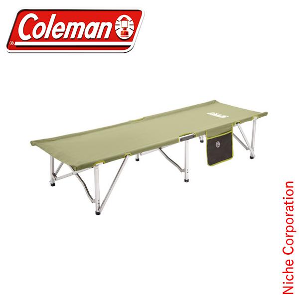 コールマン パックアウェイ コット 2000031296 [P10] あす楽 キャンプ用品