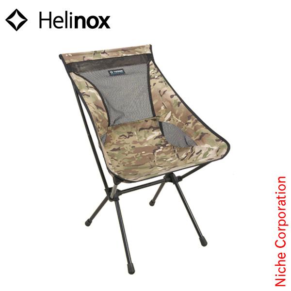 ヘリノックス キャンプチェア カモ (マルチカモ) 1822166-MTCAM ビーチチェア あす楽 キャンプ用品 nocu