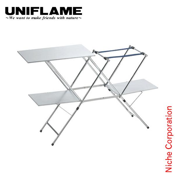UNIFLAME ユニフレーム キッチンスタンド2 [611784]【uniflame ユニフレームのことならニッチで!】 [P5] あす楽 キャンプ用品