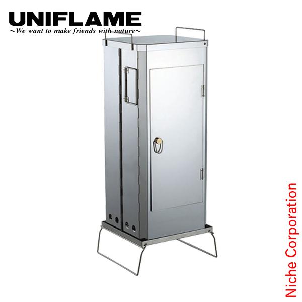 UNIFLAME ユニフレーム フォールディングスモーカーFS-600【uniflame ユニフレームならプレミアムショップのニッチで!】 のニッチ! 665916 [P5] あす楽 キャンプ用品