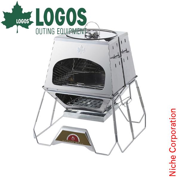 ロゴス LOGOS the KAMADO 81064150 [P10] あす楽 キャンプ用品 バーベキュー 焚火 焚き火 たき火