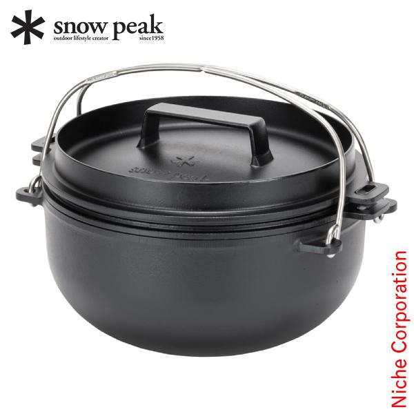 SNOWPEAK スノーピーク 和鉄ダッチオーブン26 [CS-520] Japanese Cast Iron Oven 26 [ スノー ピーク shop in shopキャンプ 用品 SNOW PEAK ] アウトドア特集[P5][ ダッチオーブン バーべキュー用品 調理器具 ダッチオーブン ダッチオーブン大型 アウトドアギア ][あす楽]