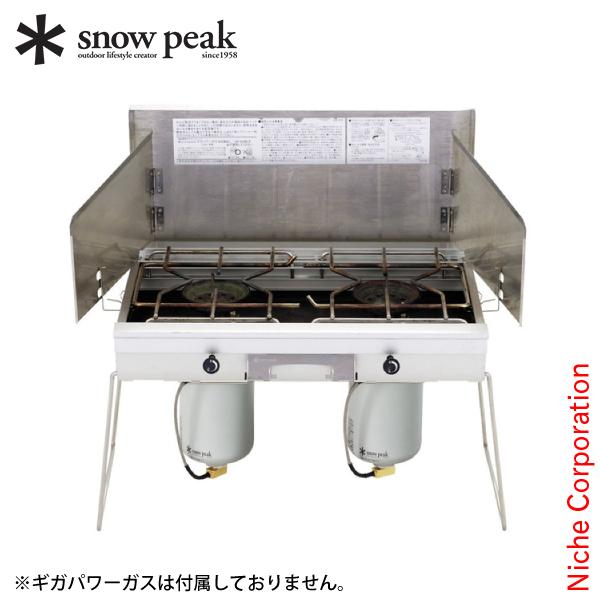 スノーピーク ギガパワーツーバーナー液出 GS-230 バーべキュー用品 ・ バーベキュー コンロ グリル 関連用品なら スノーピーク 【ツーバーナー】 SNOW PEAK [P5] あす楽 キャンプ用品 ガスコンロ gr-1903SS