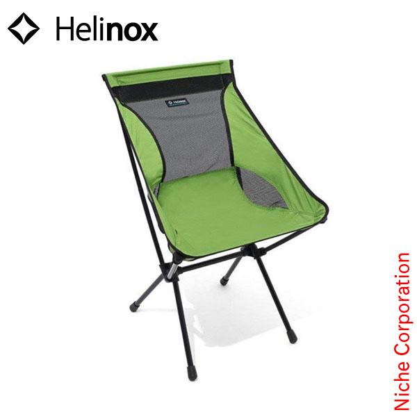 ヘリノックス キャンプチェア (メドーグリーン) 1822156-MDGN ビーチチェア あす楽 キャンプ用品 nocu