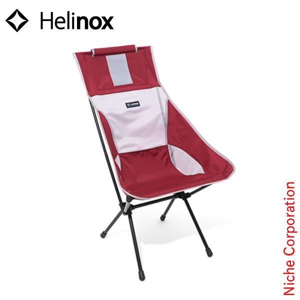 ヘリノックス サンセットチェア (ルバーブ) 1822174-RUBB ビーチチェア あす楽 キャンプ用品 nocu