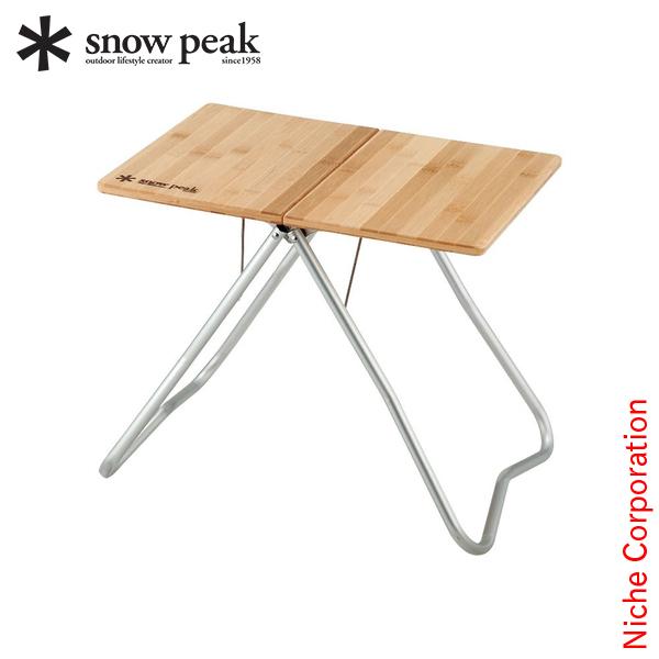 スノーピーク テーブル Myテーブル 竹 LV-034T アウトドア 机 キャンプ nocu