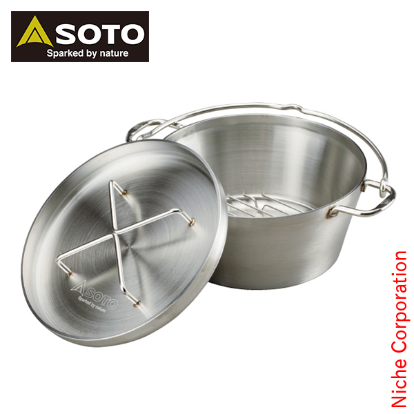 ソト SOTO ステンレス ダッチオーブン 8インチ ST-908 キャンプ クッカー 鍋