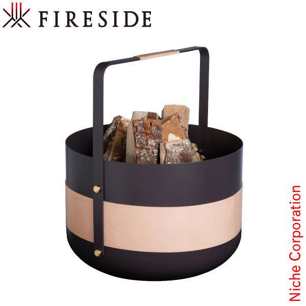 ファイヤーサイド ウッドバスケット エマ (ナチュラル) [薪ストーブ 薪 ストーブ 暖炉 関連用品] 70011