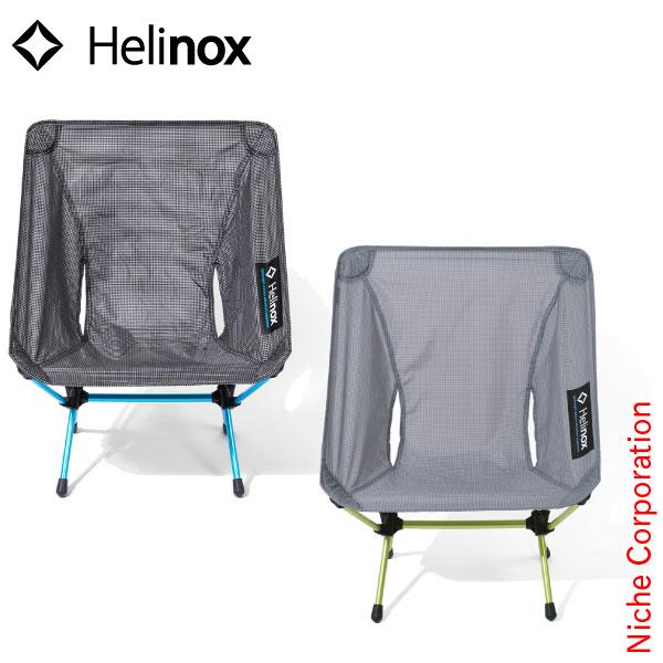 ヘリノックス チェアゼロ アウトドア用品 チェア 椅子 ビーチチェア 1822177 キャンプ用品[P10]