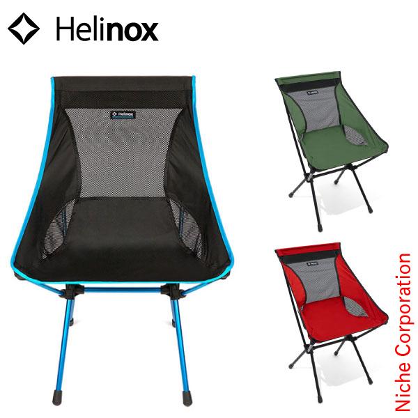 ヘリノックス キャンプチェア 1822230 キャンプ用品[nocu]
