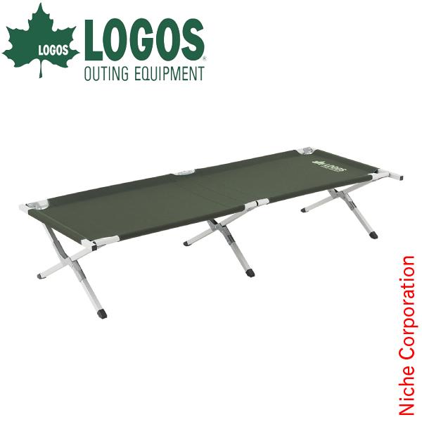 ロゴス neos FDコット DX-AH 73178010 キャンプ用品[P10] 冬キャンプ