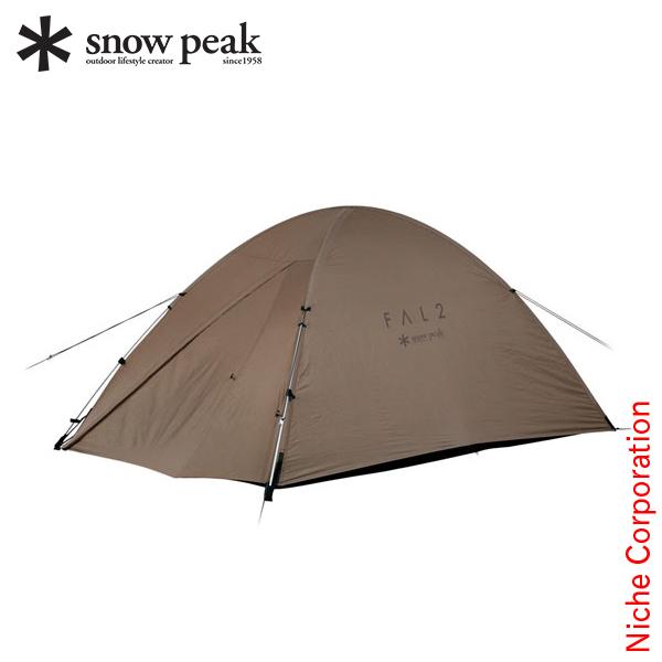 スノーピーク ファル Pro.air 2 [ SSD-702 ][テント アウトドア用品 キャンプ用品][P5]