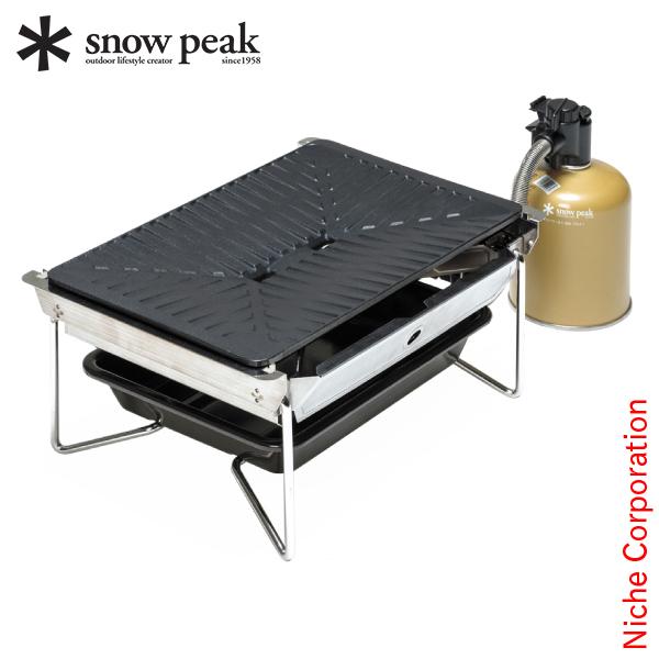 スノーピーク バーナー グリルバーナー 雪峰苑 GS-355 アウトドア 焼き肉 キャンプ コンロ OD