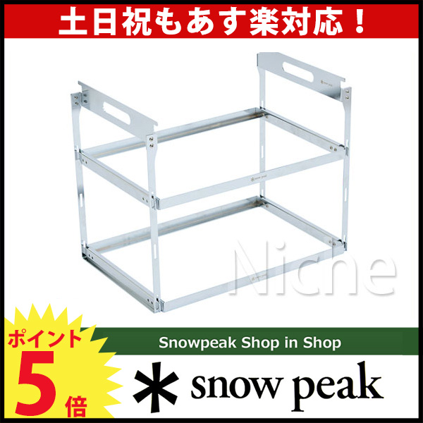 SNOW PEAK IGT hangingurakkufuremu 2段安排[CK-220][P5][]