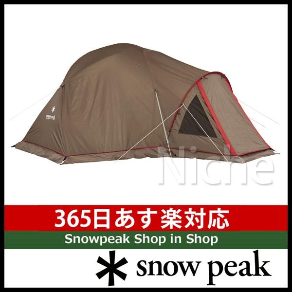 最高 スノーピーク ランドブリーズ2 ランドブリーズ2 [P5] キャンプ用品 SD-632 [P5] あす楽 キャンプ用品, ゴルフ インスパイア:613b0596 --- kultfilm.se