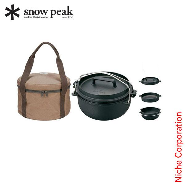 スノーピーク・ダッチオーブン26(ケース付き)セットCS-520[set] [P5] あす楽 キャンプ用品