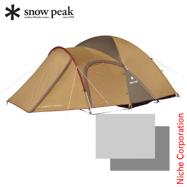 【日本製】 スノーピーク アメニティドームS マットスターターセット SDE-002R set 二人用(2人用) ワンタッチテント ファミリー 簡易 キャンプテント キャンプ アウトドアギア 用品 ドーム型テント 初心者 エントリー お1人様1点限り, Borderhill 6faee3c4