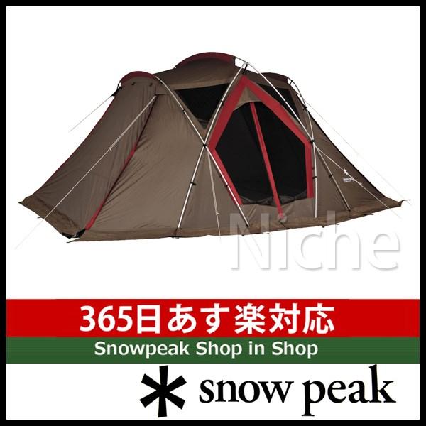 スノーピーク リビングシェル TP-623R [P5] シェルター タープ テント シェルター シェルター アウトドアギア あす楽 キャンプ用品
