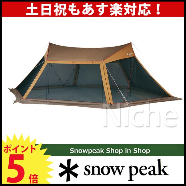 スノーピーク カヤード TP-400 カヤード nocu [P5] あす楽 nocu キャンプ用品 キャンプ用品, ユヅカミムラ:b616331a --- officewill.xsrv.jp