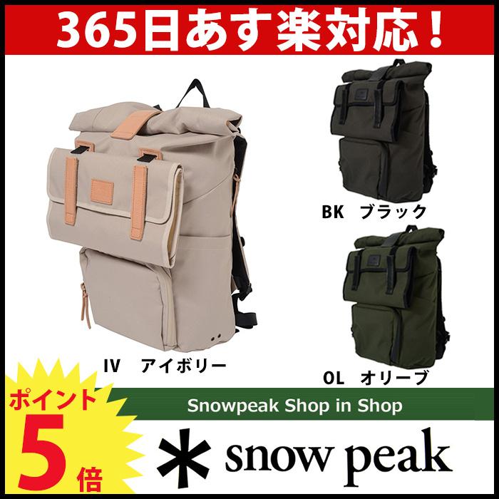 一流の品質 スノーピーク トラベルバックパック shop UG-211 全3色 スノーピーク キャンプ用品 shop in リュック shopならニッチ! リュック バックパック [P5] あす楽 nocu キャンプ用品, ソラチグン:a704cf6a --- sever-dz.ru